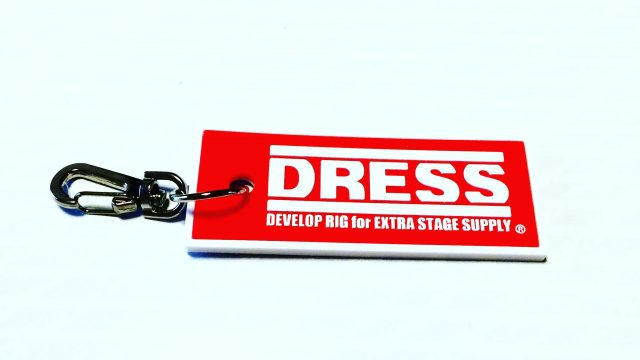 ドレスの爆釣メジャーキーホルダー