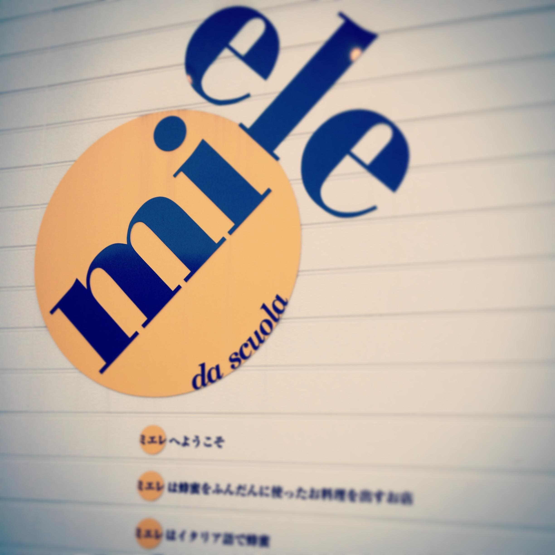 miele(ミエレ)