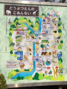 姫路市立動物園の地図