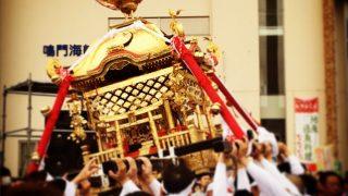 淡路島福良の神輿