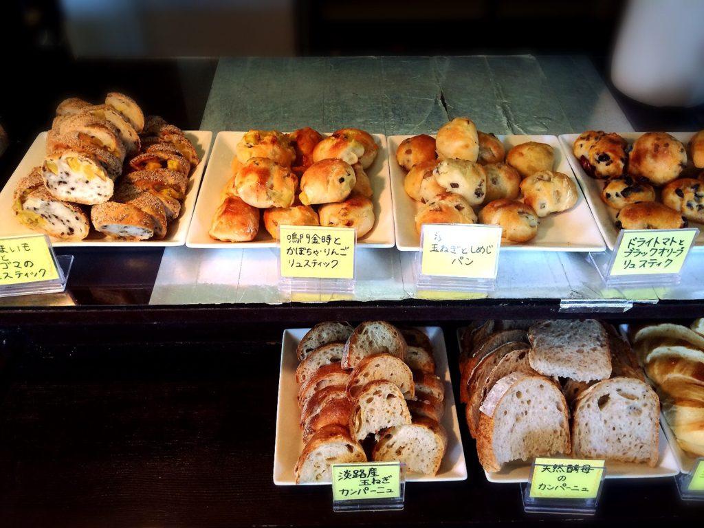 平野パンのランチパン食べ放題