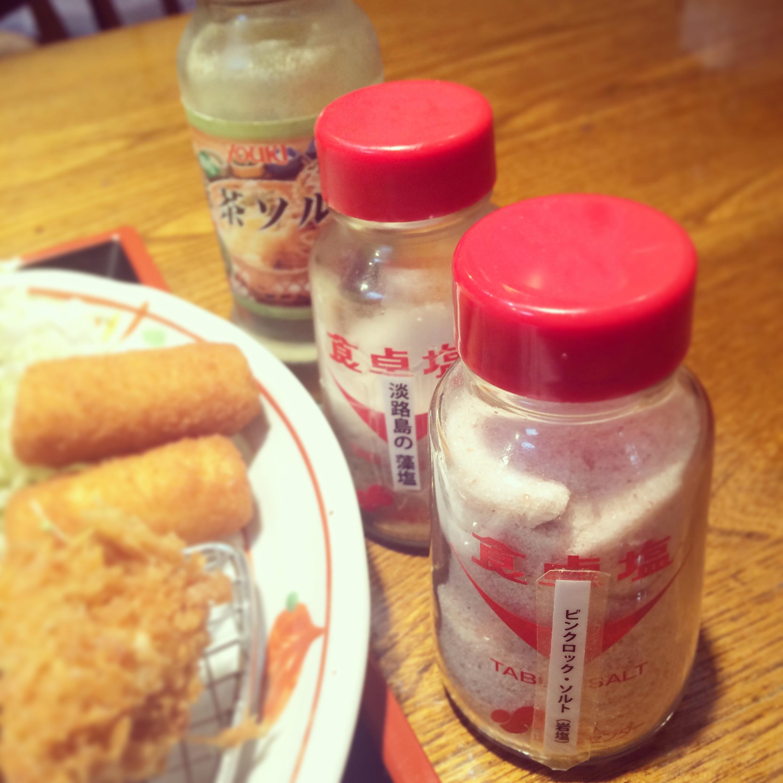 ママンの塩