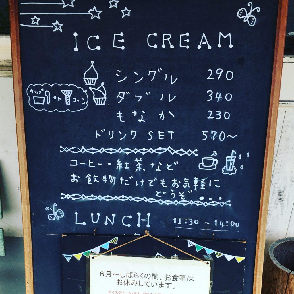 g-elm-menu