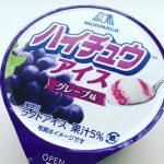 hi-chu-ice