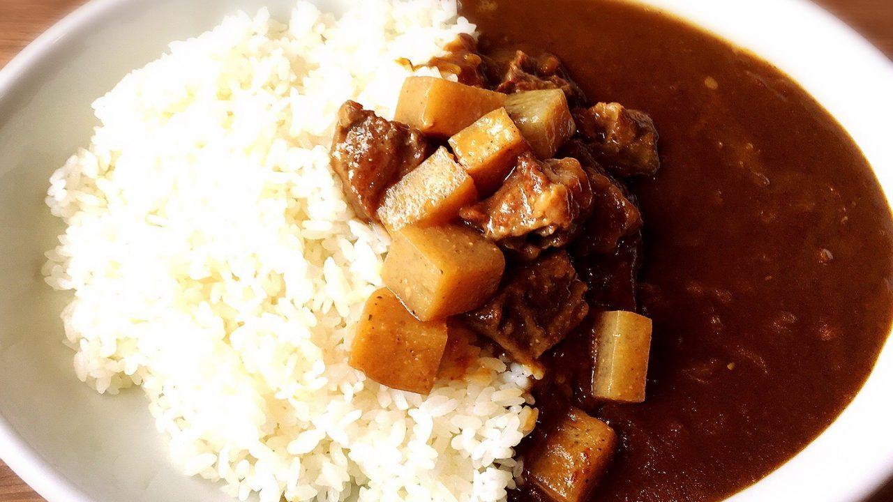 damaru-curry