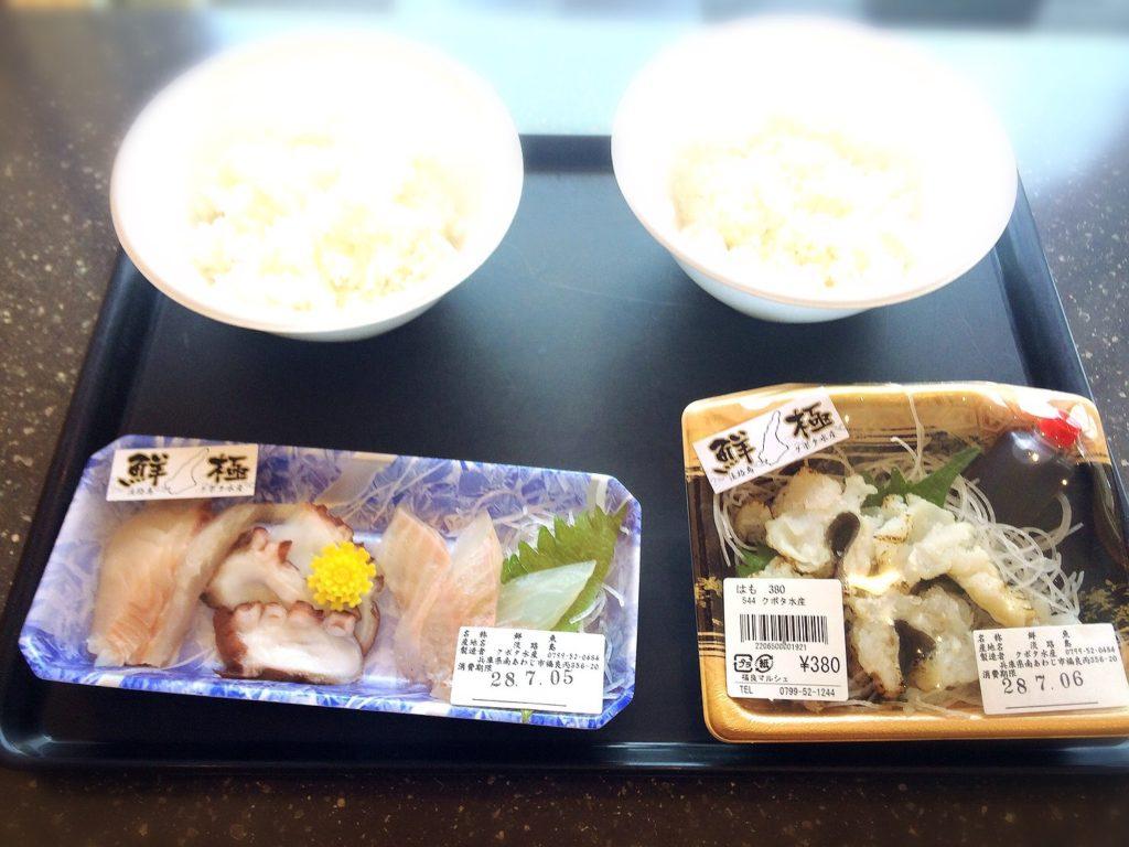 福良マルシェのセルフ海鮮丼の作り方