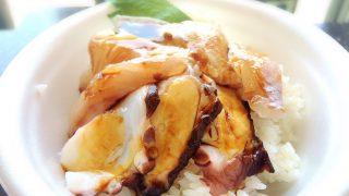 福良マルシェのセルフ海鮮丼