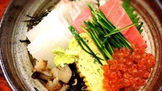 三富の海鮮丼