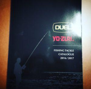 デュエルのカタログ
