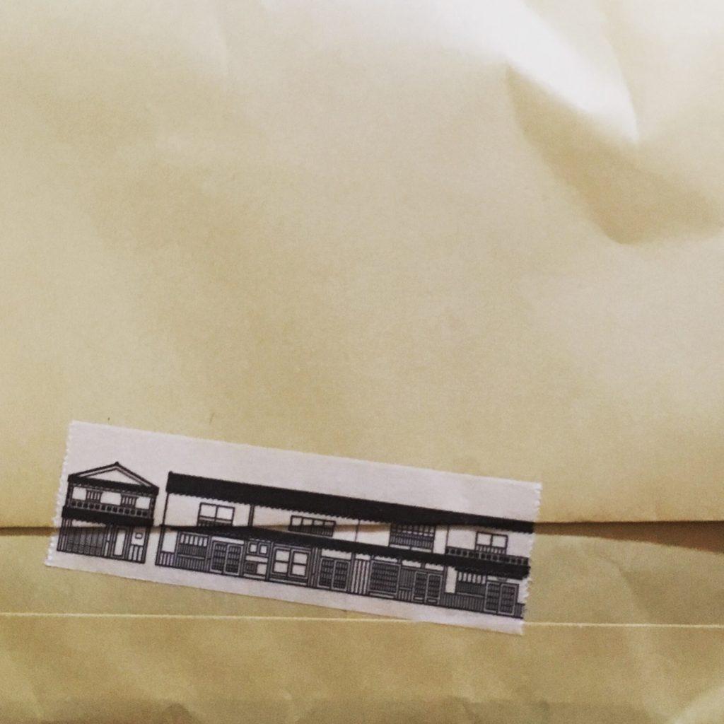 互茶の紙袋