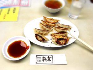 新京の餃子