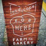 フードスコープ(foodscope)の看板