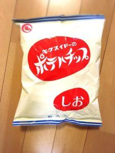 キクスイドーのポテトチップ(しお)