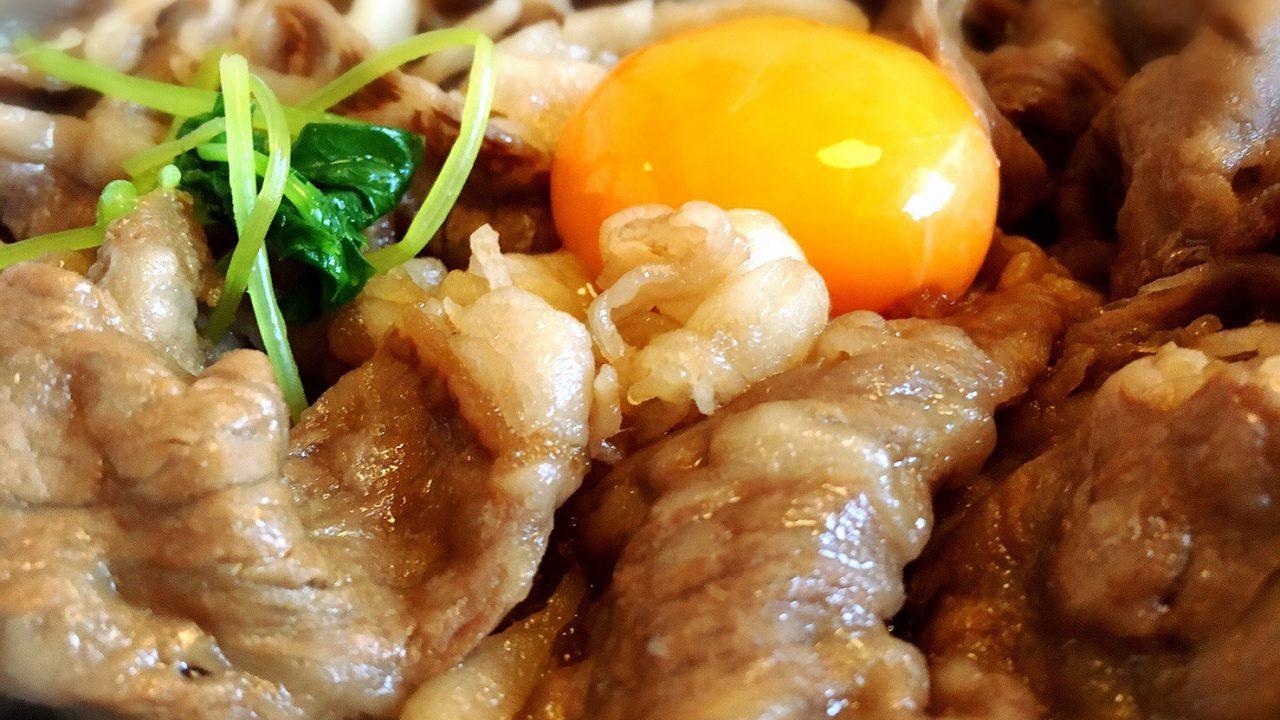 松葉寿司の特選淡路島牛丼