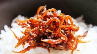 イカナゴ(いかなご)のくぎ煮
