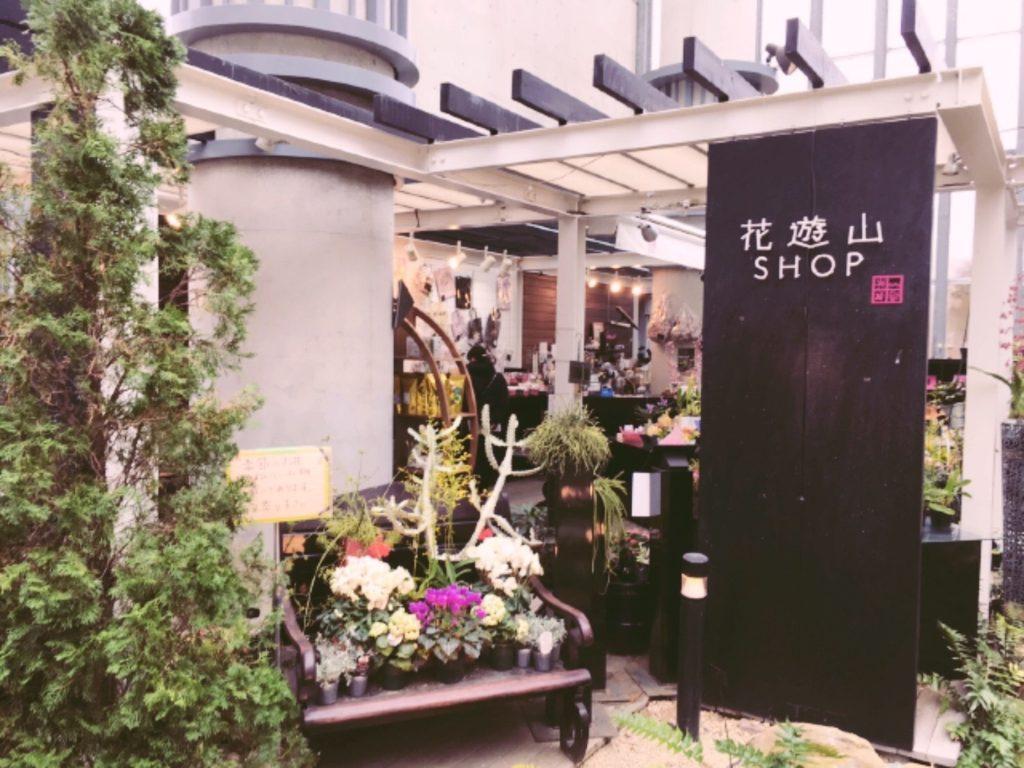 奇跡の星の植物館の売店