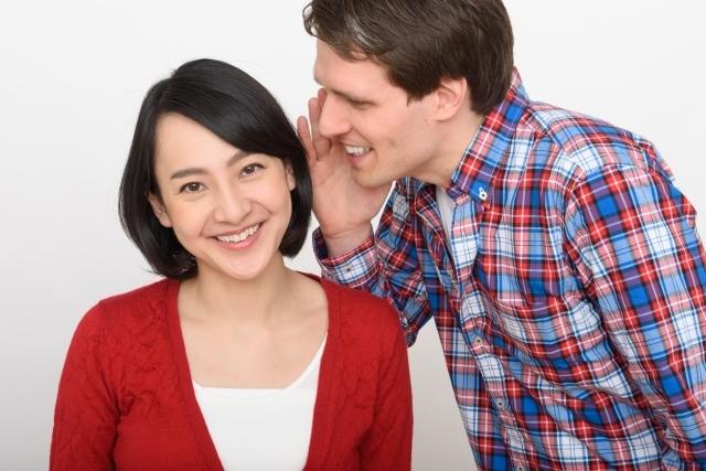 男と女の耳打ち(内緒話)