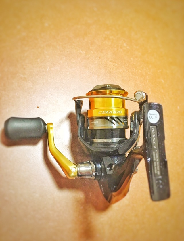 シマノの16ナスキーC2000S