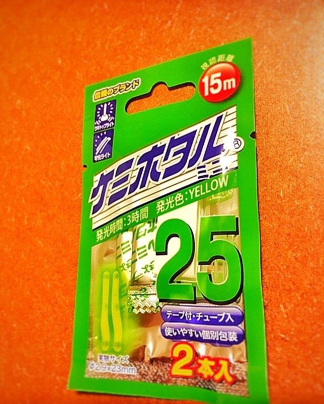 ケミホタル25