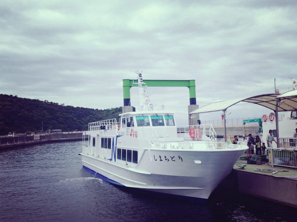 沼島汽船のしまちどり