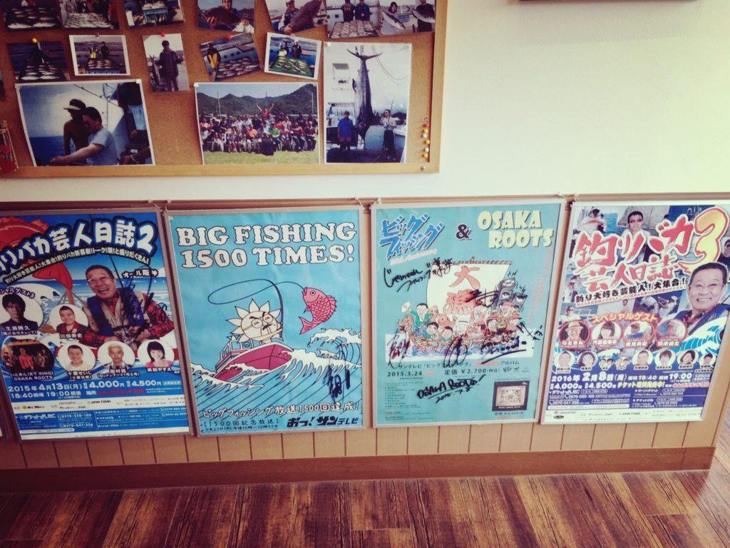 じゃのひれアウトドアリゾートのキッチン太公望店内のビッグフィッシングポスター