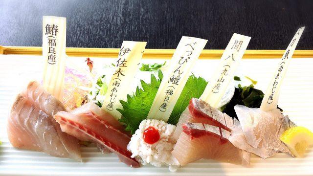 道の駅うずしお絶景レストランの白い海鮮丼ネタ