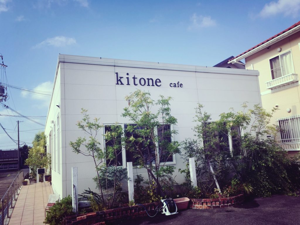 菜と根(kitone)の外観