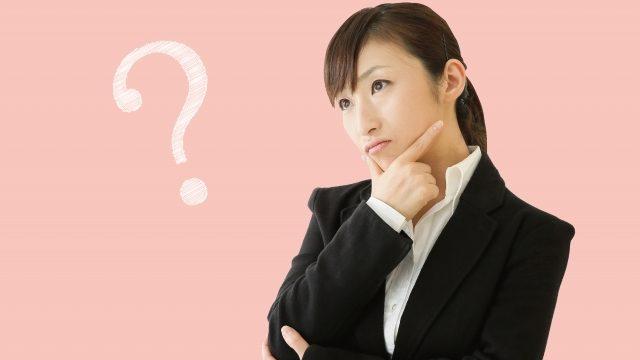 悩む、考える、疑問の女性?