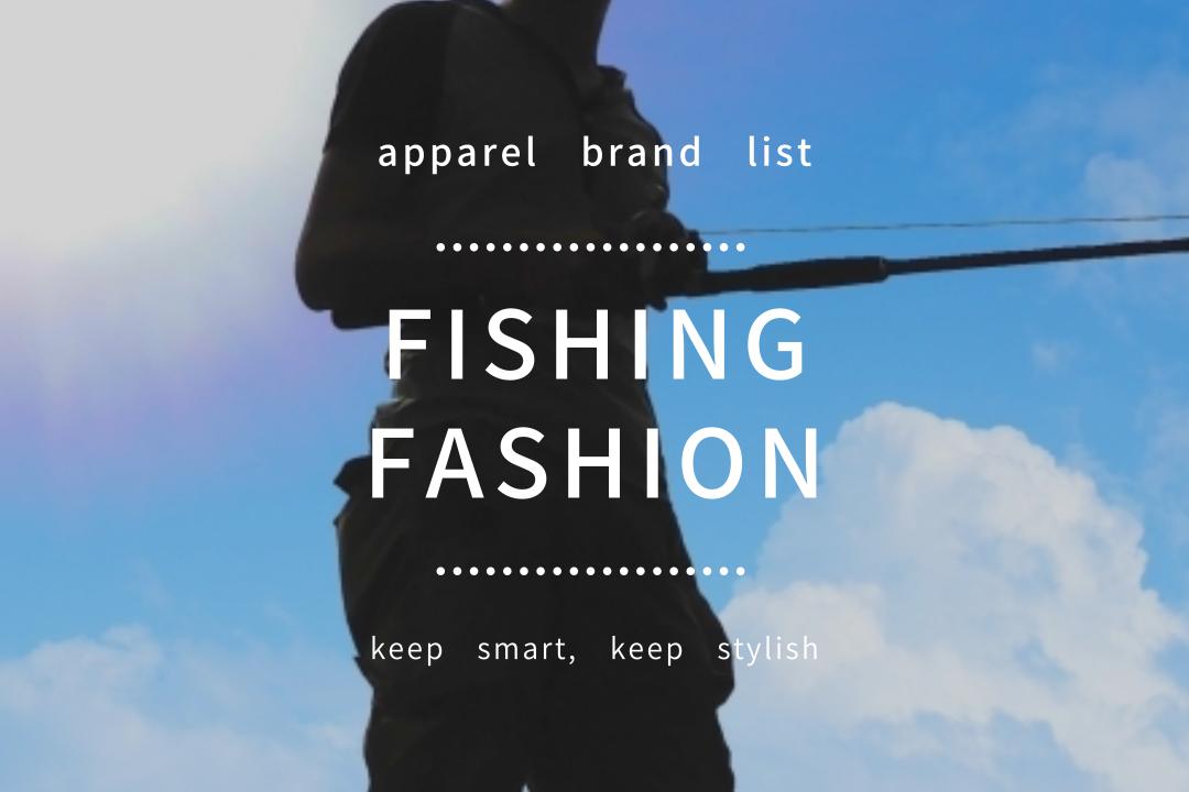 釣りファッションアパレルまとめアイキャッチ
