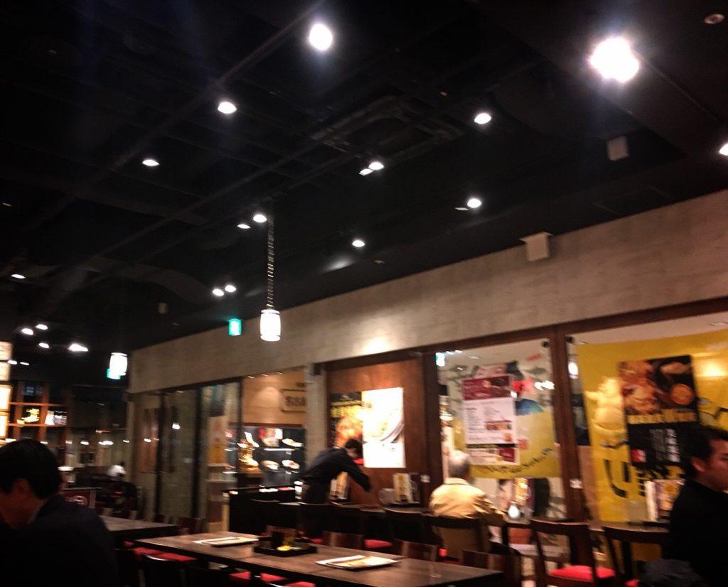 名古屋丸八食堂の鳥開総本家