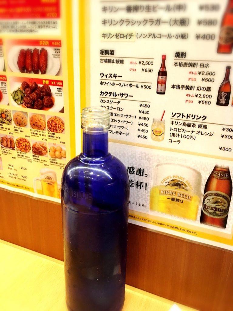 味仙大名古屋ビルヂング店の水