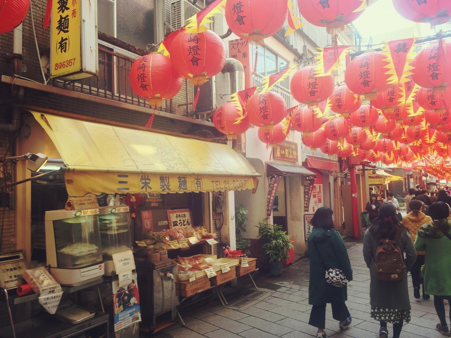 長崎中華街の三栄製麺