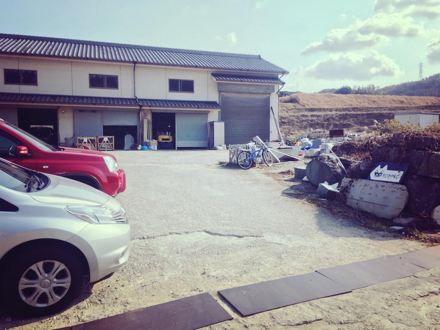 トネコの駐車場