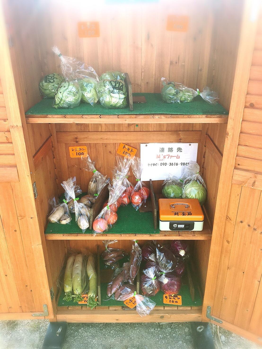 トネコの野菜直売所