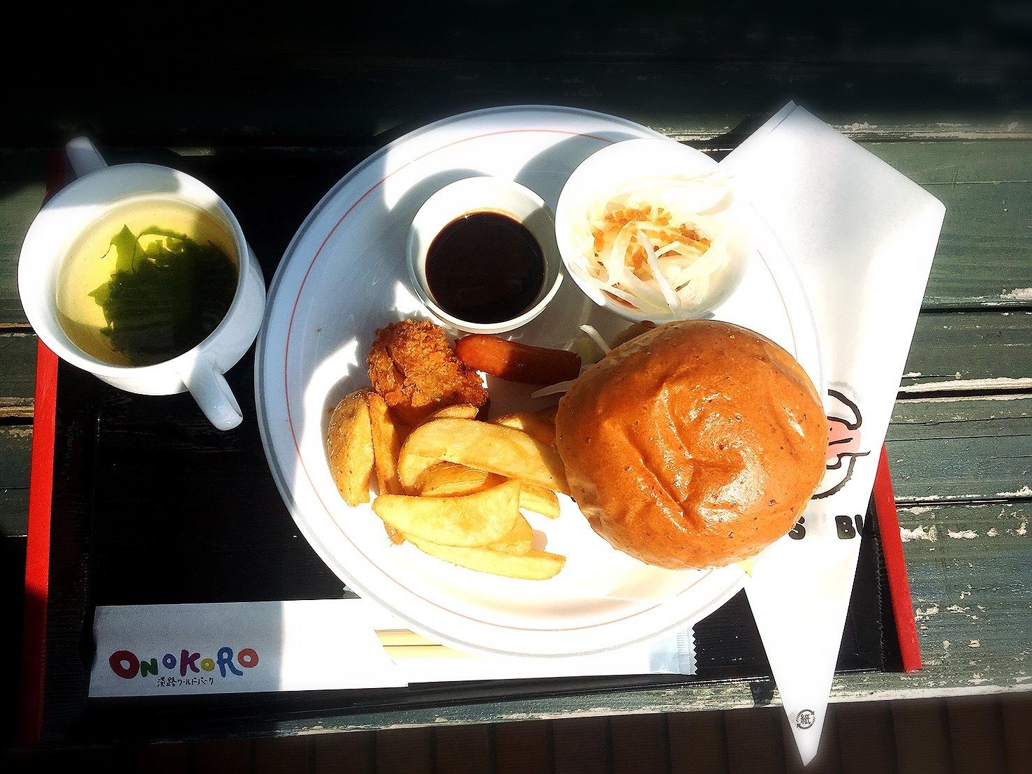 ワールドパークおのころのレストランイルマーレのおのころバーガー