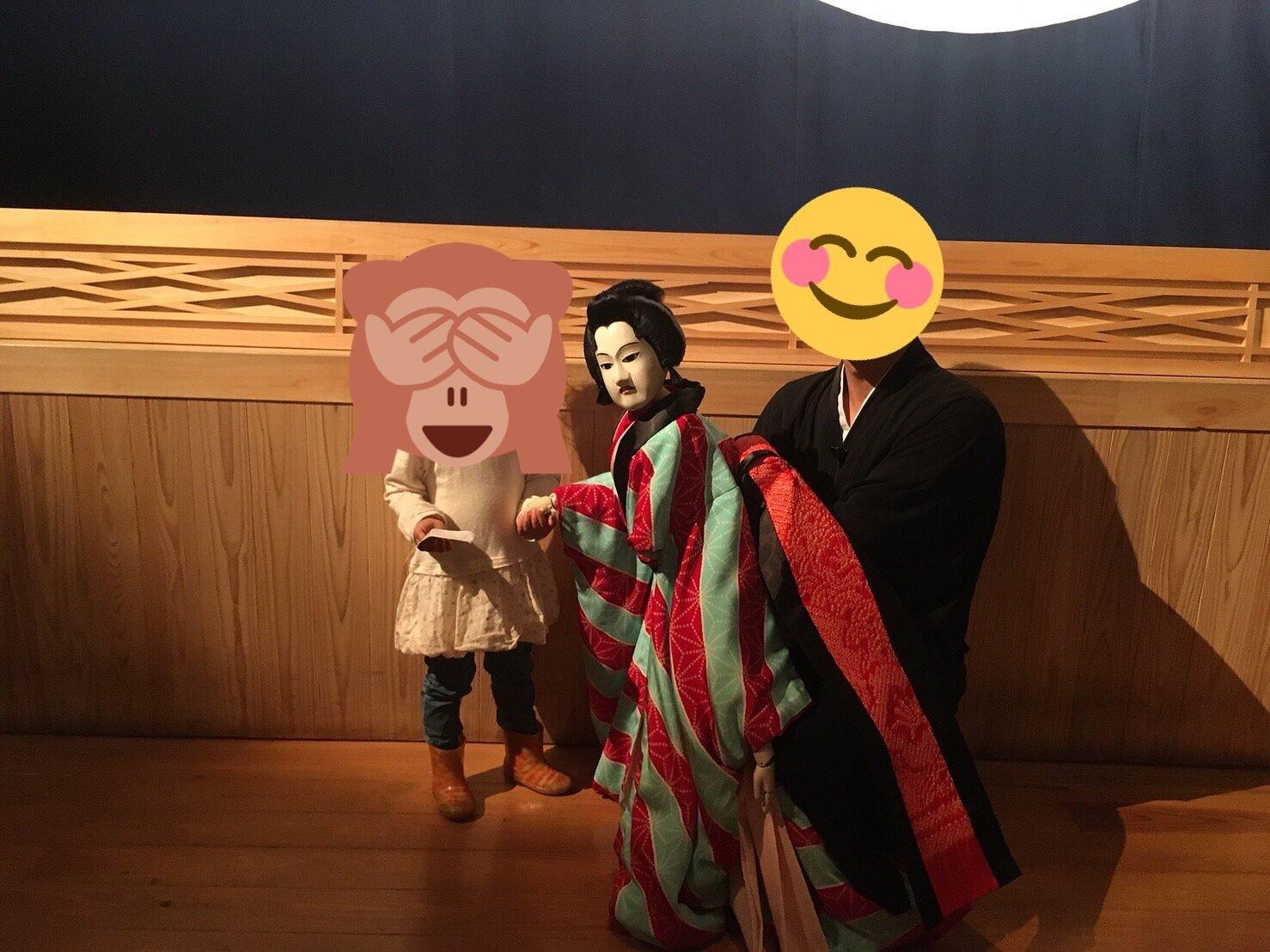 淡路人形座の人形と写真