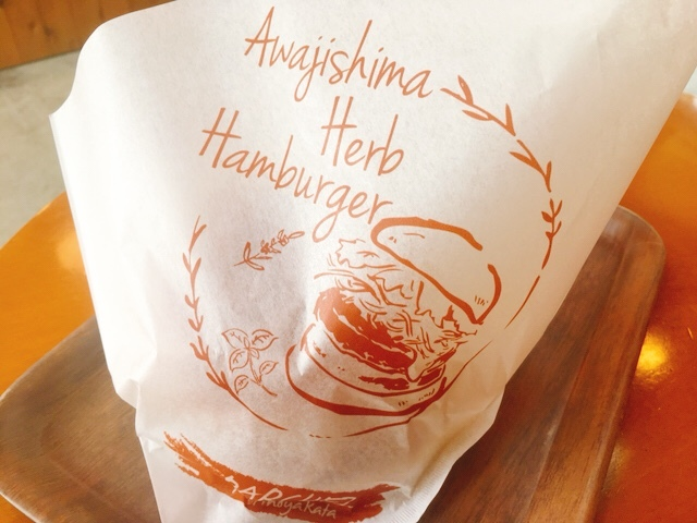 パルシェ香りの館のカオルカフェのハーブハンバーガー