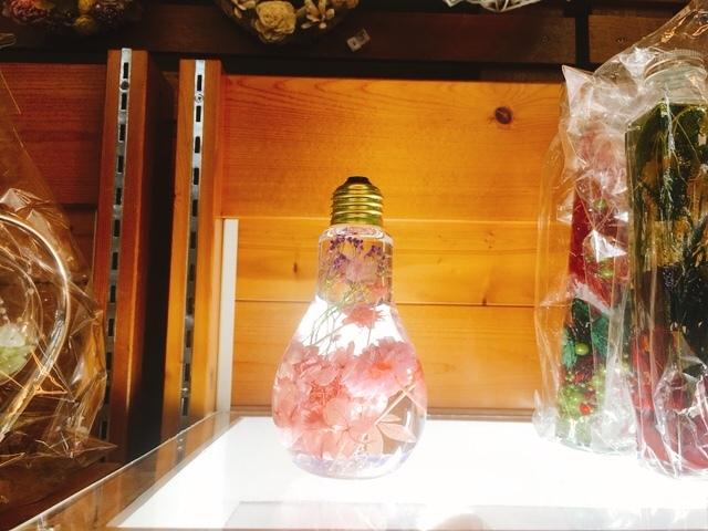 パルシェ香りの館で作ったハーバリウム