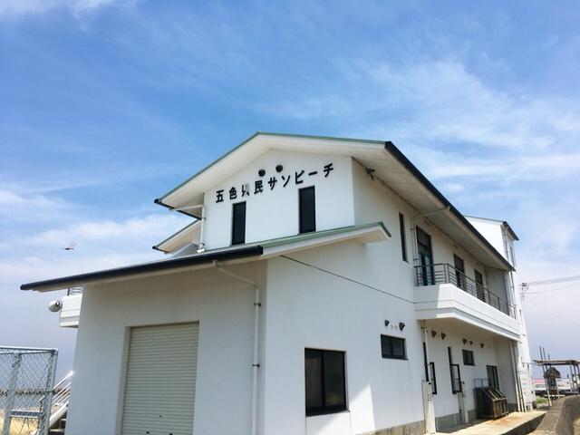 新五色浜海水浴場(五色県民サンビーチ)