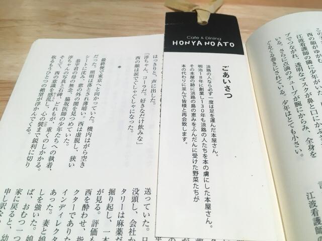 ほんやのあと(honyanoato)のメニュー