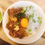 タイヨー珈琲の釜揚げしらす牛丼
