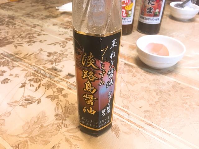 タイヨー珈琲の釜揚げしらす牛丼用醤油