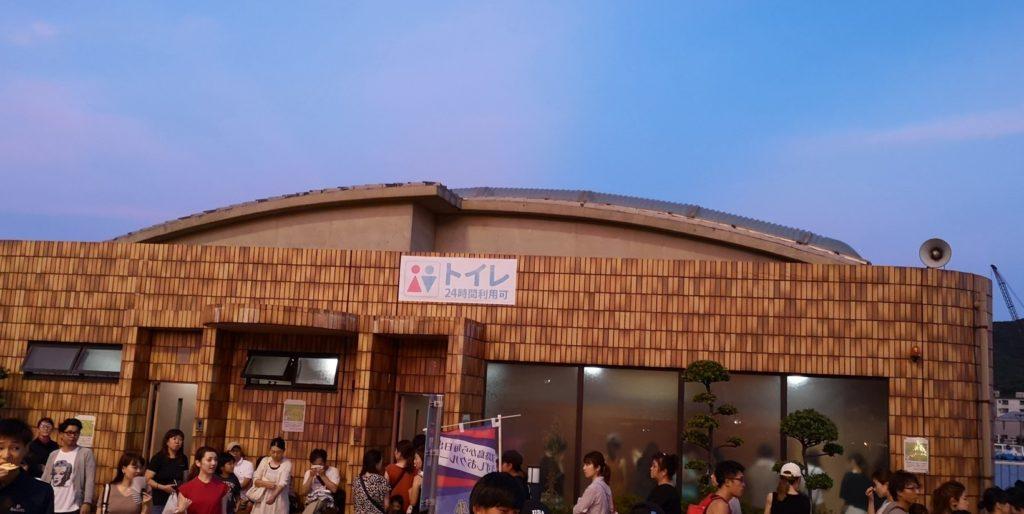 福良湾海上花火大会の会場道の駅福良のトイレ