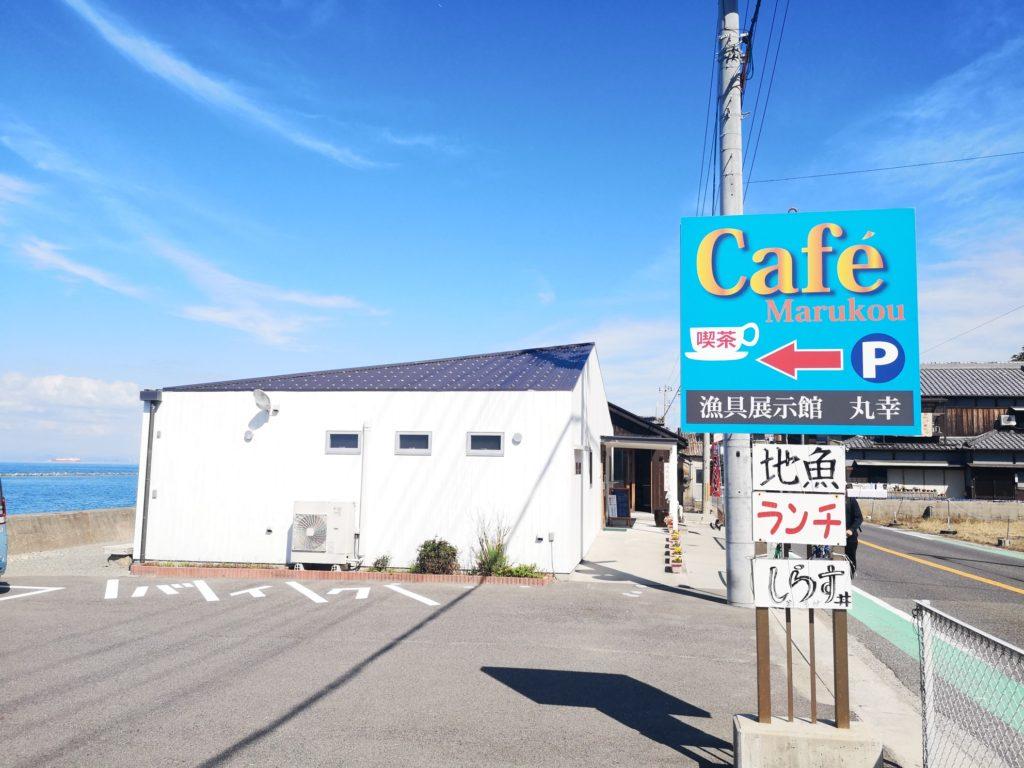 カフェマルコウの駐車場