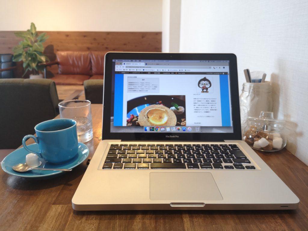 カフェマアルとアップルのノートパソコン