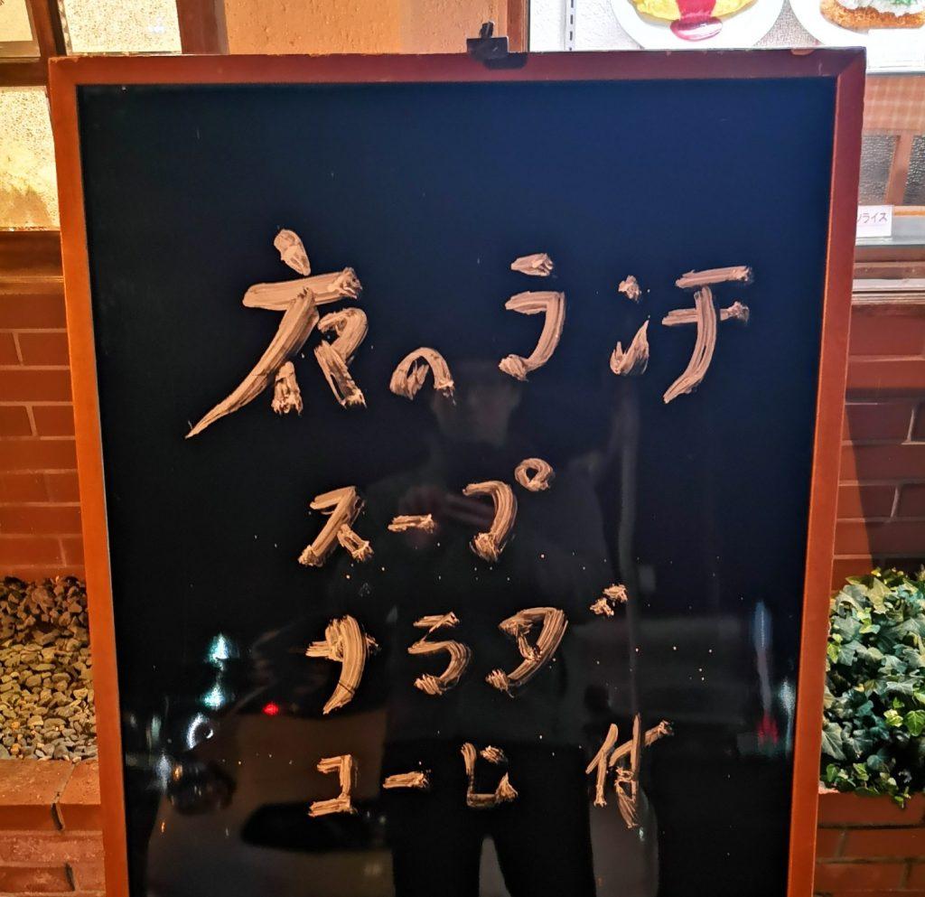 京里亭のメニュー
