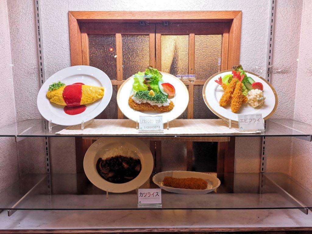 京里亭のメニュー(食品サンプル)