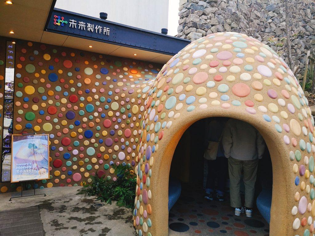 エスコヤマの未来製作所
