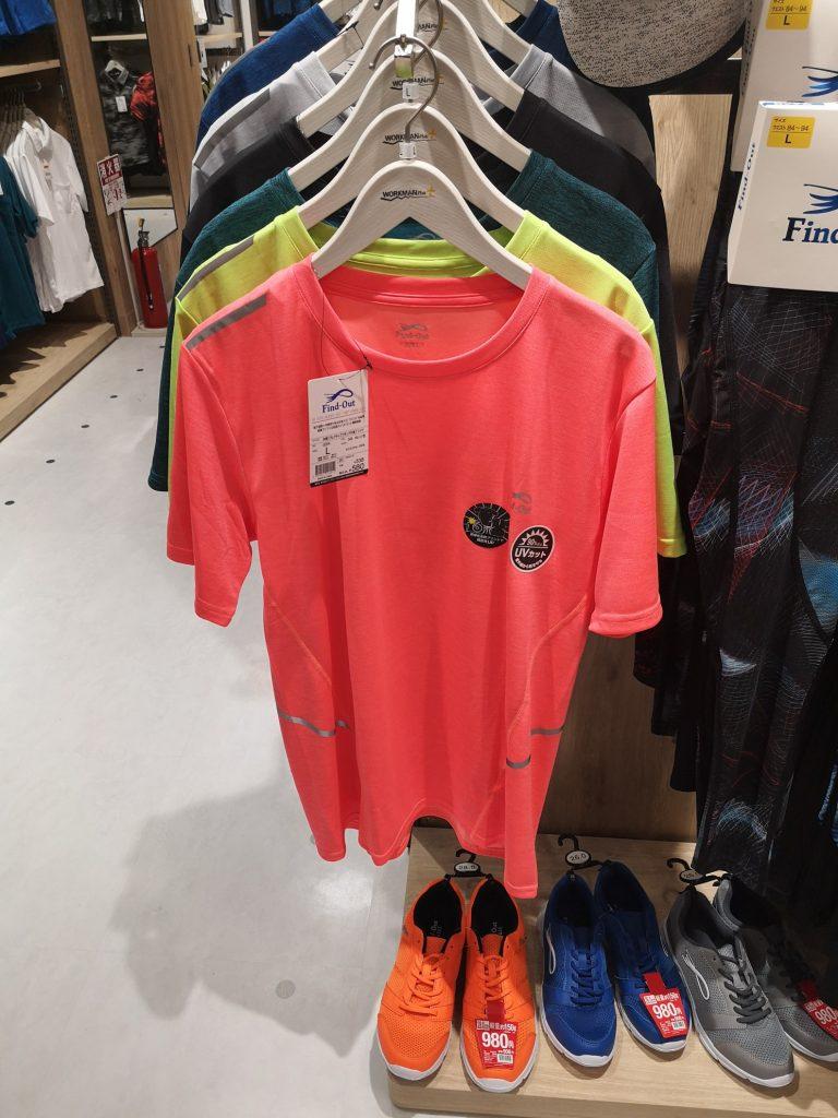 ワークマンの冷感リフレクティブTシャツ