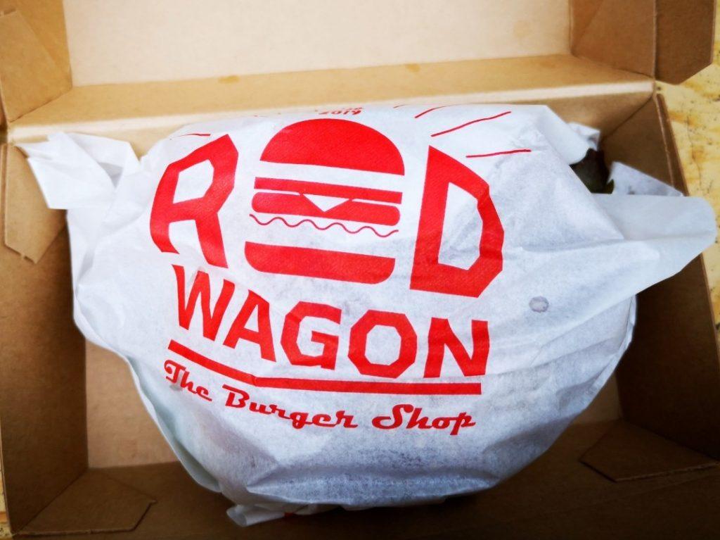 チャレンジショップ福良CAPのレッドワゴンのビーフ100%バーガー